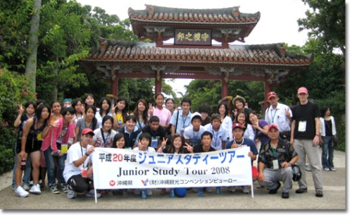 Junior Study Tour