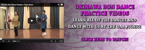 Okinawa Bon Odori Practice Videos