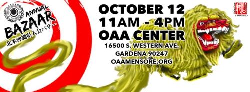 OAA Bazaar 2014