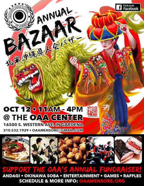 2014 Bazaar Flyer