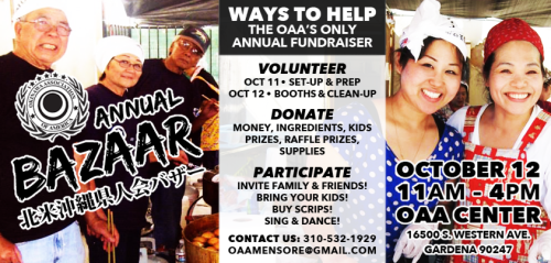 Ways to Help the OAA Bazaar