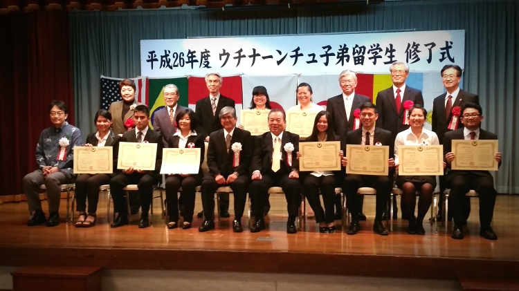 2014 Kempi Students Recognition