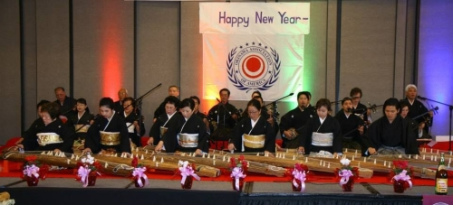 New Year's Party Kaimaku (Opening Classical Music)