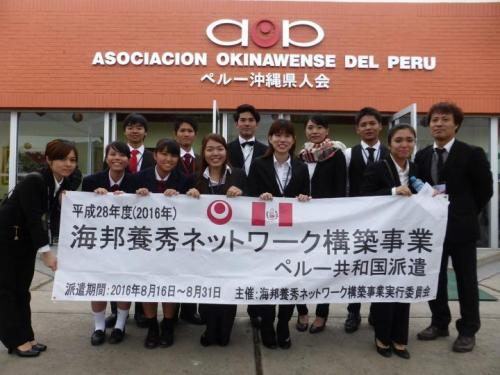 Homestay Students in Peru