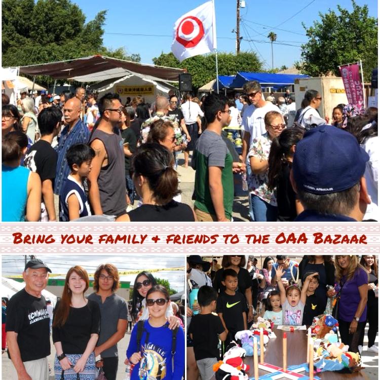 2018 Bazaar Family Carousel 1A