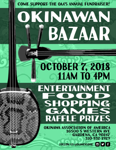 2018 BAZAAR FLYER Front Small