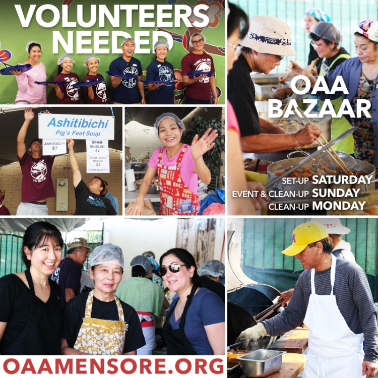 2018 Bazaar Volunteers Collage