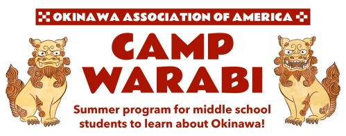 2019 Camp Warabi FLYER
