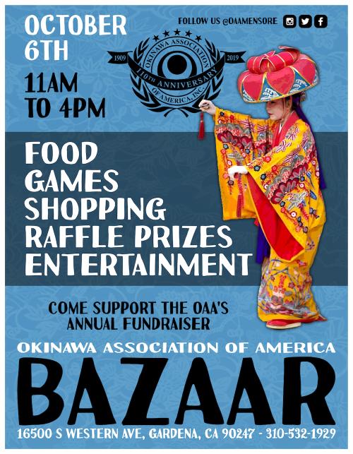 OAA Bazaar 2019