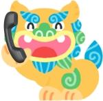 Shiisaa Phone