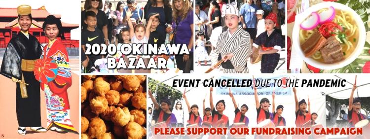 2020 Bazaar Banner